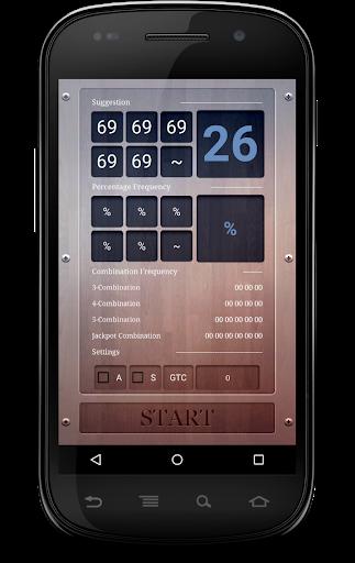 Powerball Generator - screenshot