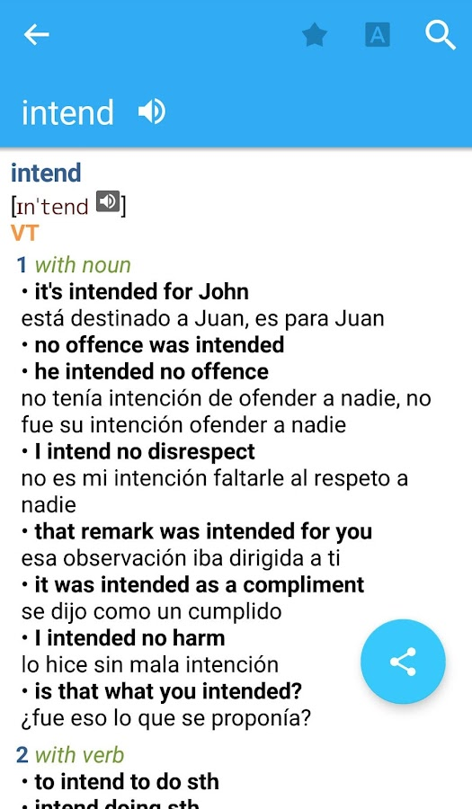 Collins Spanish Complete Dictionary Screenshot 6