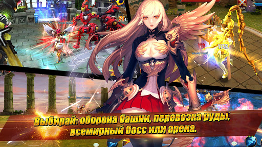 Sword of Chaos - Меч Хаоса - screenshot