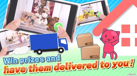 Crane Game Toreba