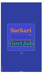 Sarkari Naukri Government Job - screenshot