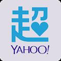 Free Yahoo奇摩超級商城 -行動購物推薦,好康商品天天優惠 APK for Windows 8