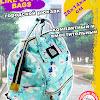 Изображение группы Like-Bags