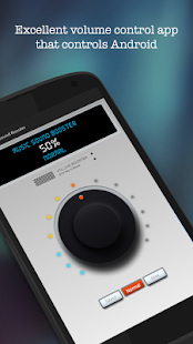 Music Sound Booster - screenshot