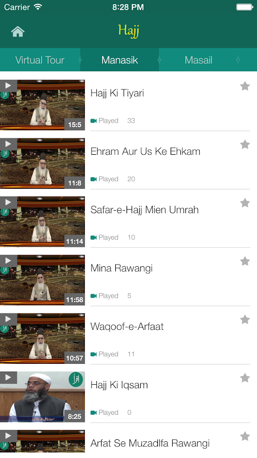 Iqra Islamic Portal Screenshot 1
