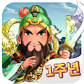 Game 삼국지:미니군단 APK for Windows Phone