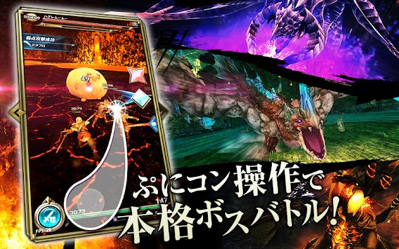 Dragon project apk screenshot