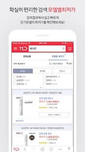 App 11st apk for kindle fire