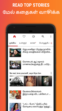 India News - Breaking News APK screenshot thumbnail 2