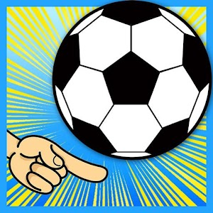 soccer ball lifting - free