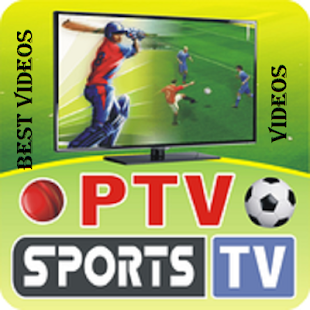 Live Ptv Sports Cricket Videos - screenshot