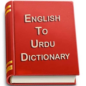 Meaning in the Cambridge English Dictionary