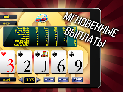 Game Клуб APK for Windows Phone