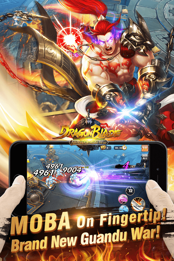 Dragon Blade - New Version War Screenshot 5