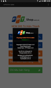 mPOS for tablet - screenshot
