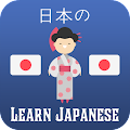 Learn Japanese - Phrases and Words, Speak Japanese APK for Bluestacks
