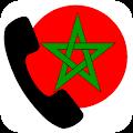 App ارقام بنات المغرب للتعارف APK for Windows Phone