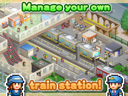 Station Manager- screenshot thumbnail