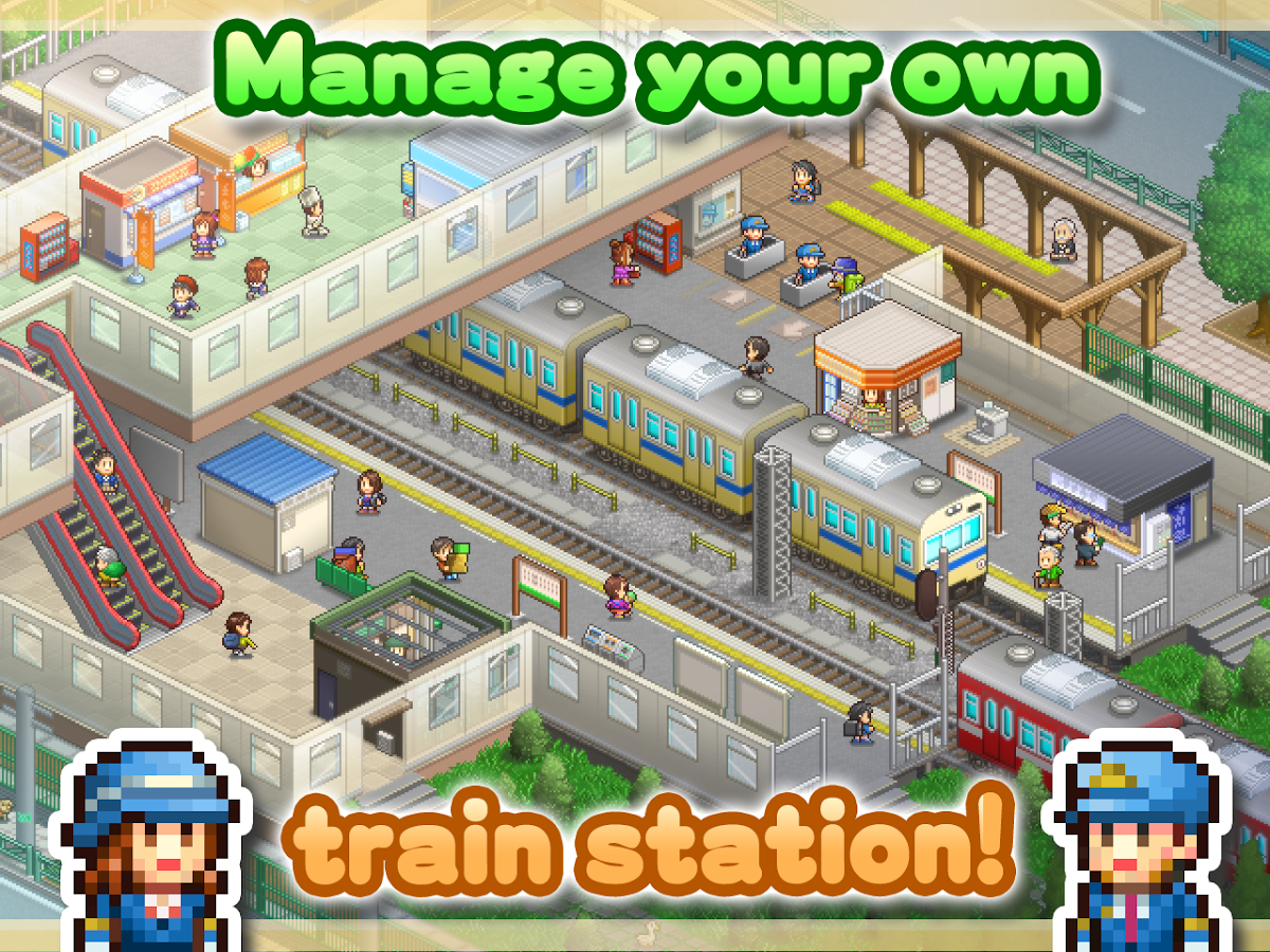 Station Manager Screenshot 0