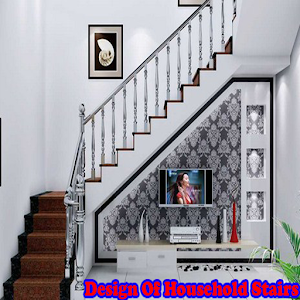 Download Design Of Household Stairs for PC - Free House & Home App for PC