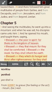 MyBible - Bible APK for Bluestacks