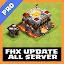 FHx Server COC Update