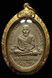 เหรียญไข่ปลาเล็กหลวงปู่ทวด รุ่น4  ปี05  บล็อกช้างปล้อง  เนื้ออัลปาก้า พร้อมเลี่ยมทอง สวยๆ