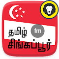 App Singapore Tamil FM All Online apk for kindle fire