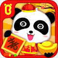 Chinese New Year - For Kids APK for Bluestacks