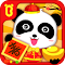 Chinese New Year - For Kids 8.8.7.30 Apk