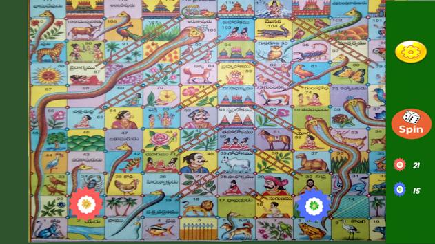 Vykuntapali  Ladders & Snakes apk screenshot
