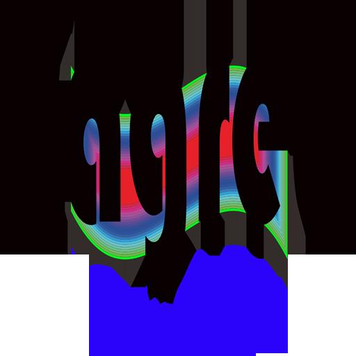 Android aplikacija Zagreb Radio Stations na Android Srbija