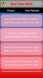 New Year Wish SMS - screenshot