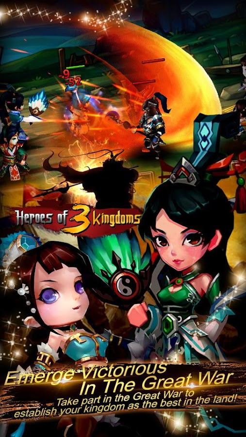 Heroes of 3 Kingdoms: 橫掃天下 Screenshot 3