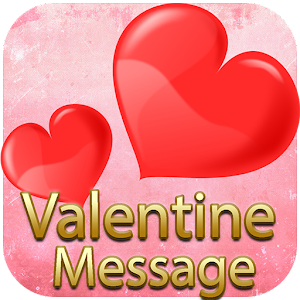 Valentine Message 2019 For PC