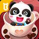 パンダのカフェレストラン-BabyBus 子ども・幼児向け
