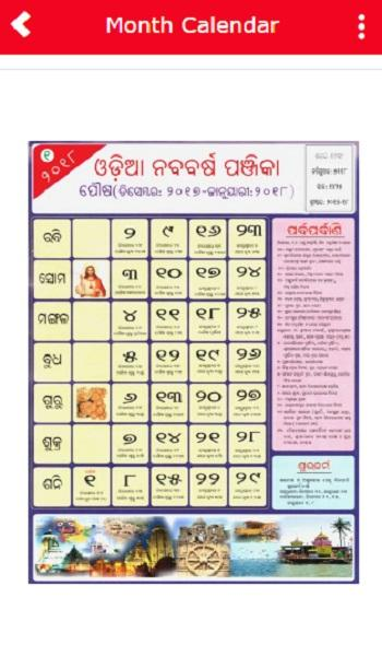 Odia Calendar 2018 - Android Apps on Google Play