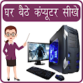 Computer Course (in Hindi) APK for Bluestacks