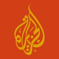 Android aplikacija Al Jazeera Balkans na Android Srbija