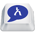 Agerigna Amharic Keyboard Chat APK for Bluestacks