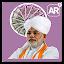 APK App Modi Keynote for iOS