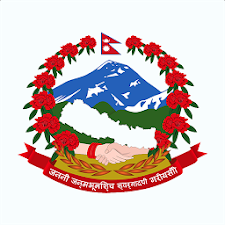 Ministry of Nepal NoticeTender