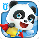 Little Panda Mini Games