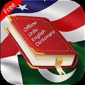 Offline English Urdu Dictionary APK for Blackberry