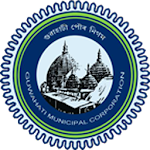 Guwahati Municipal Corporation APK Image