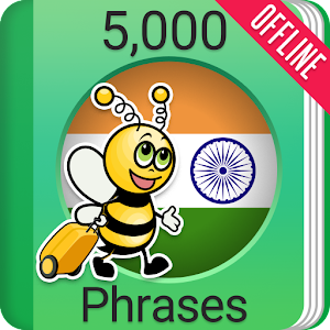 Learn Hindi Phrasebook - 5000 Phrases