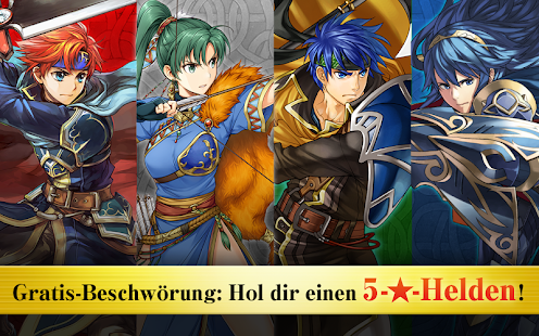 Fire Emblem Heroes Screenshot