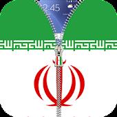 Iran flag zipper Lock Screen APK for Bluestacks