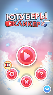 Game Tubers Clicker apk for kindle fire
