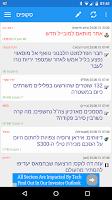 Screenshot of Rotter News